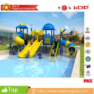 Outdoor Playground Equipment for Water Park Entertainment (HD15B-098B) pictures & photos