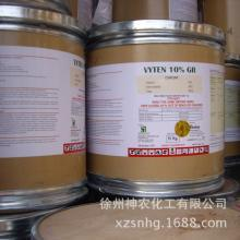 Chlorpyrifos 5% Gr (High Efficient Bactericide) pictures & photos