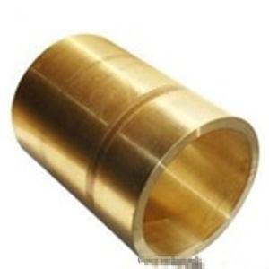 Non-Standard Brass Hot Forging pictures & photos