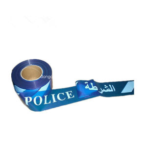 PE Plastic Tape for Area Demarcation Without Adhesive pictures & photos
