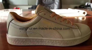 2017 Latest Sport Shoes, Sneakers Running Shoes Skate Shoes pictures & photos