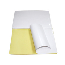 Self Adhesive Paper (Glossy And Slit back) (JN-0206) pictures & photos