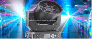 6*25W White Super LED Moving Head Beam Light (BMS-8842)