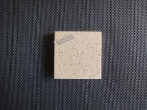 China Famous Brand Excellent Quality Quartz Stone Agent Wanted