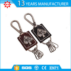 Custom Metal PU Leather Keychain pictures & photos