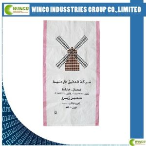 China PP Woven Bags for 10kg 25kg 50kg Sugar PP Woven Sand Bag pictures & photos