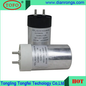 300VAC 400UF High Power DC Filter Capacitor pictures & photos