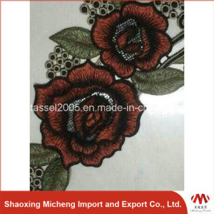 Hot Sell Lace Trimming for Clothing Mc0007 pictures & photos