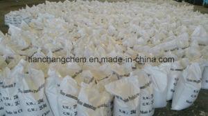 Hot Sales, Free Sample Mono Ammonium Phosphate pictures & photos