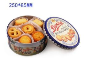 Food Storage Round Gift Candy Metal Tin Box pictures & photos
