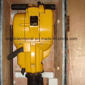 Yn 27 C Rock Drill--Internal Combustion Typeyn 27c pictures & photos