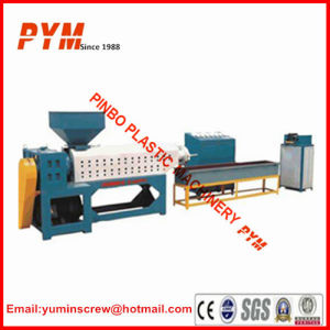 PE/PP/PS Plastic Type Plastic Recycling Machine pictures & photos