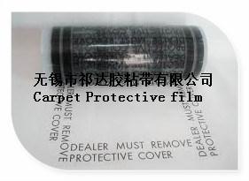 PE Carpet Masking Film Carpet Protection pictures & photos