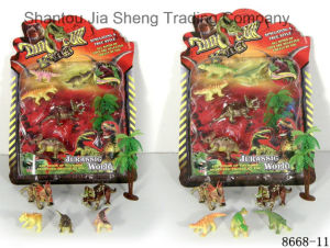 Dinosaur Toy (8668-11)