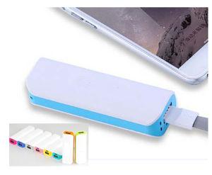 2600mAh, 2200mAh External Back up Battery Power Bank Mini pictures & photos