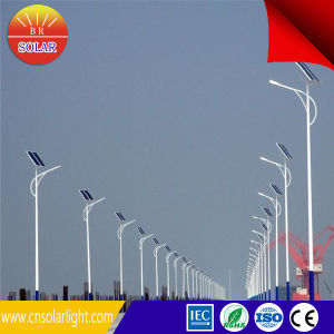 Professional Design 60W Solar Street Light with Pole pictures & photos