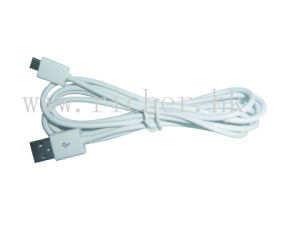 USB a/M to Micro USB B/M Cable White