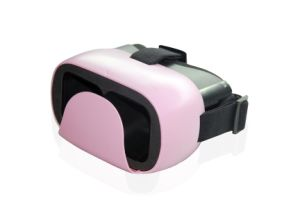 2016 Upgrade II 3D Glasses Vr Box Virtual Reality Glasses 3D Vr Box pictures & photos