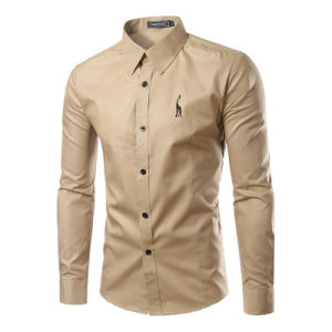 Long Sleeve Slim Fit Brown Dress Shirt (A432)