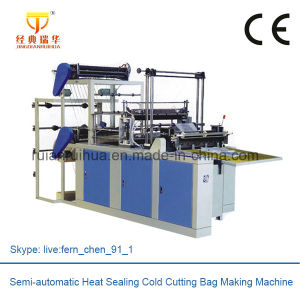Double Layer Water Plastic Bag Making Machine pictures & photos