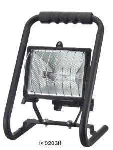 500W H Stand Halogen Lamp pictures & photos