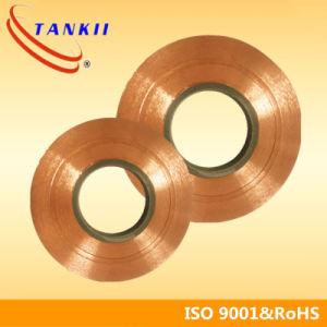 C11000 Copper Strip / Foil / Belt / Ribbon Brass Strip pictures & photos