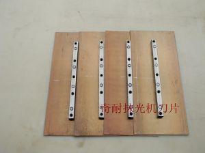 Power Trowel Blade for Any Brand, OEM, Super Quality pictures & photos