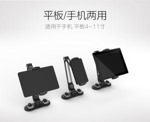 7inch 8inch 10inch 12inch 15inch Foldable Tablet Holder
