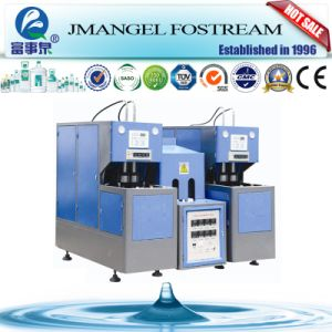 Semi Automatic Pet Plastic Mineral Water Bottle Blowing Moulding Machine pictures & photos