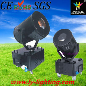 China Professional Outdoor HMI 2500W Sky Rose Light pictures & photos