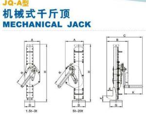 Lifting Jack, Jack Lifting, Lifting Equipment, Rack Jack pictures & photos