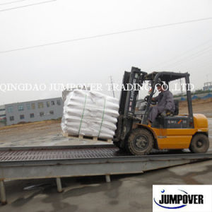 White Power Ammonium Polyphosphate with Promotion Price (APP) pictures & photos