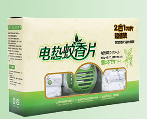 OEM High Quality Electric Mosquito-Repellent Incense Suit pictures & photos