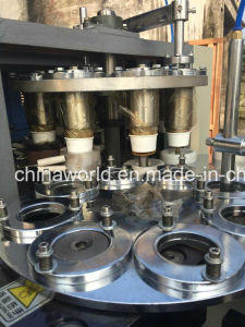 Coffee Cup/Tea Cup/Water Cup Forming Machine Jbz-A12 Model pictures & photos