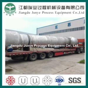 Heat Recover Steam Generator Heat Exchanger Vessel pictures & photos