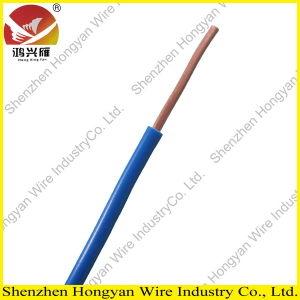 450/750V Single Core PVC Electric Cable (BV)