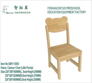 Lastest Model Cartoon Design Children Chair
