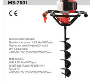 New Model Strong Earth Augers with 52cc