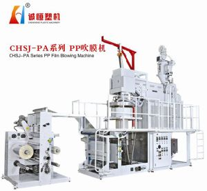 Chengheng PP Film Blowing Machine pictures & photos