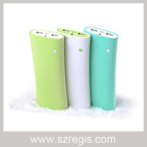The New High-Capacity Mobile Power 10000 Ma Power Bank pictures & photos