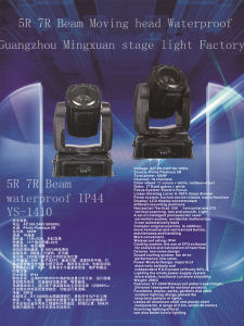 Sharpy 200W/230W Waterproof Moving Head Beam pictures & photos