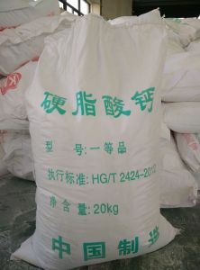 Calcium Stearate for PVC Heat Stabilizer pictures & photos