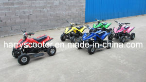 Powerful Electric ATV, New, Kids ATV, off Road ATV 2012
