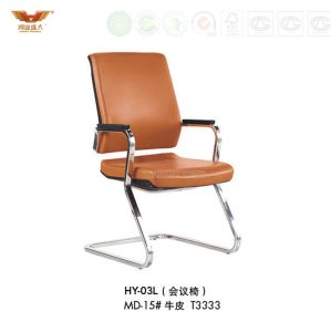 High Quality Office Leather Chair with Armrest (HY-03L) pictures & photos