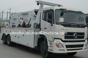 Dongfeng 6*4 City Road Sweep Truck for Environmental Protection pictures & photos