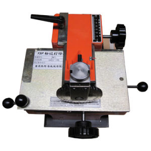 Stamping Marking Machine (YSP-7)