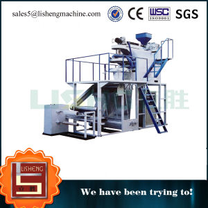High Quality Rotary Head PP Film Blowing Machine pictures & photos