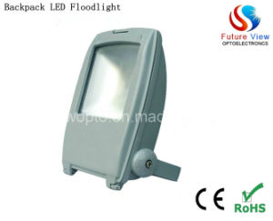 10W High Lumen Backpack Flood Light LED (FV-FLB-10W)