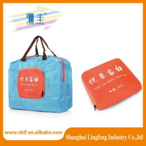 Printing Square Non Woven Shopping Bag with Handle