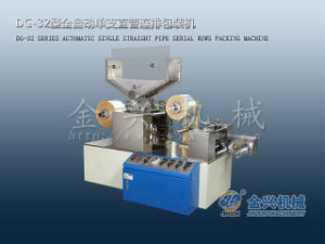 Straight Straw Packing Machine (DG-32) pictures & photos